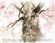 Kaguyahime no Monogatari Soundtrack [MP3]