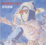 Kaze no Tani no Naushika - Kaze no Yousei [MP3]