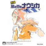 Kaze no Tani no Naushika Saundotorakku - Haruka na Chi he [MP3]