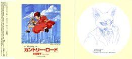 Mimi wo Sumaseba Single - Hanbun Dake no Mado [MP3]