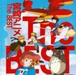 Miyazaki's Anime 'The BEST' [MP3]
