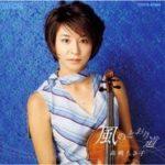 Nausicaa of the Valley of the Wind - Hayao Miyazaki no Sekai [MP3]