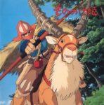 Princess MONONOKE Image Album [MP3]