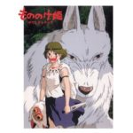 Princess MONONOKE Soundtrack [MP3]