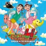 R25 Speed Anime Trance Best 4 - Ghibli Edition II [MP3]