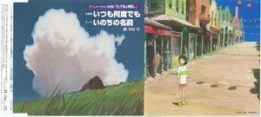 Sen to Chihiro no Kamikakushi CD Maxi-Single [MP3]