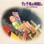 Sen to Chihiro no Kamikakushi Imeeji Arubamu [MP3]