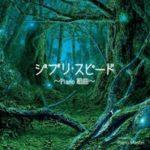 Speed Studio Ghibli - PIANO Kumikyoku [MP3]
