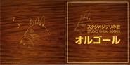 Studio Ghibli Songs Music Box [MP3]