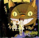 Tonari no Totoro Saundo Bukku [MP3]