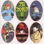 Ueno no Mori - Ghibli Burasu Fantajia II [MP3]