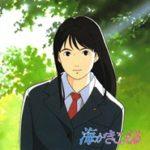 Umi ga Kikoeru Saundotorakku [MP3] (Copy)