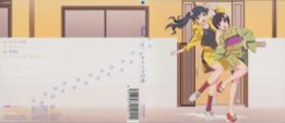 ED single - Naisho no Hanashi (Anime CD Cover Edition) [MP3]