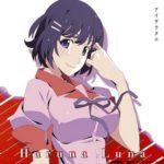 ED1 - Ai wo Utae (Haruna Luna) [MP3]