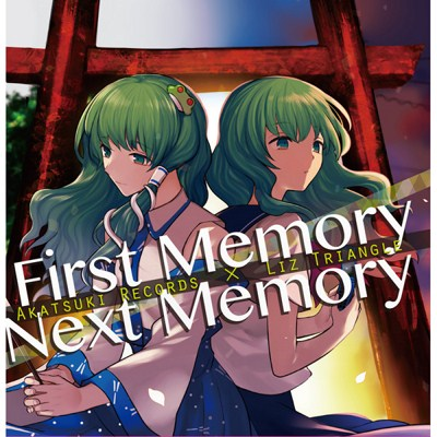 (RTS-13) [2016.05.08] 暁 Records×Liz Triangle - First Memory & Next Memory (MP3 320KB)