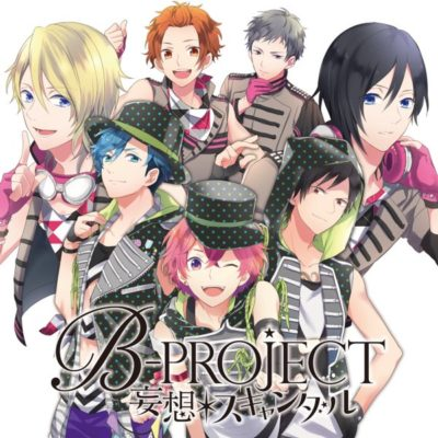 b-project-kodou-ambitious-anime-sheet-music