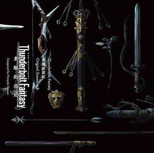 Thunderbolt Fantasy Touriken Yuuki Original Soundtrack [Hiroyuki Sawano]