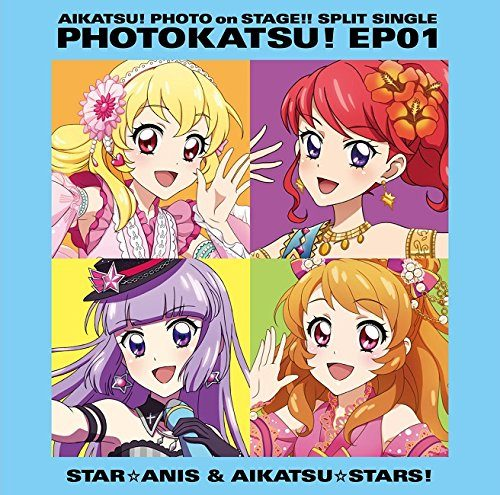 Aikatsu! Photo on Stage!! EP 01 / STAR☆ANIS, AIKATSU☆STARS!