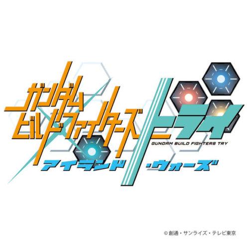 BACK-ON – The Last One (Digital Single) Gundam BF Try Island Wars Theme