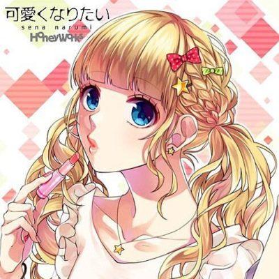 download www.hikarinoakariost.info @tsuba20