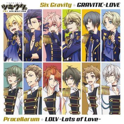 Tsukiuta. THE ANIMATION Theme Song Six Gravity, Procellarum