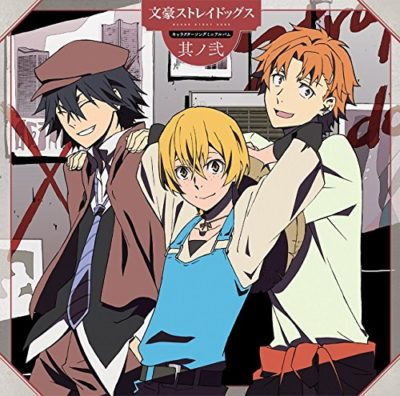 BUNGO STRAY DOGS Character Song Mini Album Vol.2