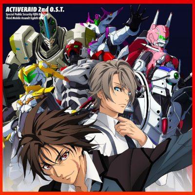 Active Raid Kidou Kyoushuushitsu Daihachigakari 2nd Original Soundtrack