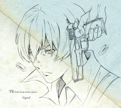 TK from Ling tosite sigure – Signal (Single) 91 Days OP