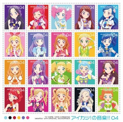 AIKATSU! ORIGINAL SOUNDTRACK 04
