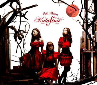 kalafina_redmoon_cover_300px