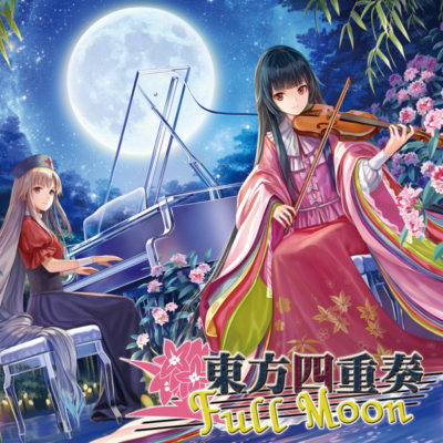 (C90) TAMUSIC – Toho Shijuso Full Moon