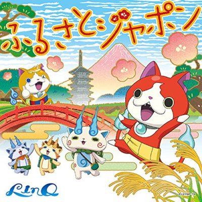 LinQ – Furusato Japon (Single)