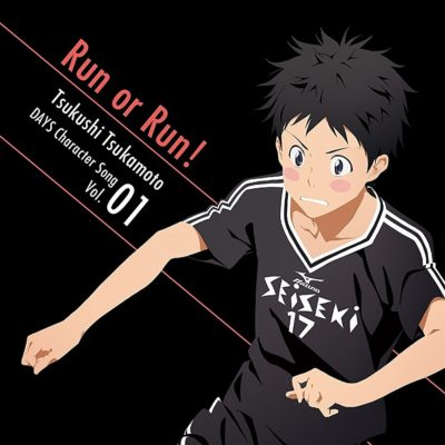 DAYS Character Song Series Vol.01 Run or Run!