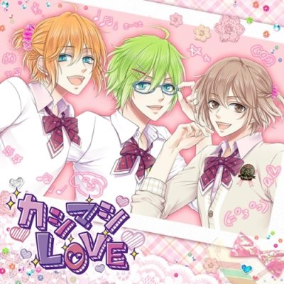 MY MILKY WAY – Kashimashi LOVE (Single)