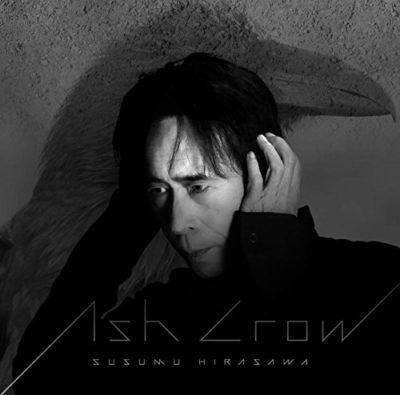 www-hikarinoakariost-info-ash-cr