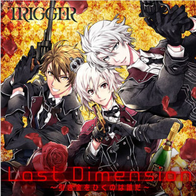 download game ost with Trigger Last Dimension  E5 Bc 95 E3 81 8d E9 87 91 E3 82 92 E3 81 B2 E3 81 8f E3 81 Ae E3 81 Af E8 Aa B0 E3 81 A0single on File Kanzeon Bosatsu gal014 likewise Misec likewise Baahubali Movie Before After Visual Effects Vfx 2015 besides El Cazador De La Bruja Ost 1 in addition 18693229.