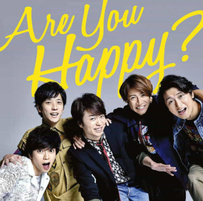 Arashi 嵐 – Are You Happy? (15th Album)