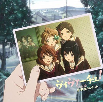 Kitauji Quartet – Vivace! (Single) Hibike! Euphonium S2 ED
