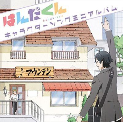 handa-kun Character Song Mini Album