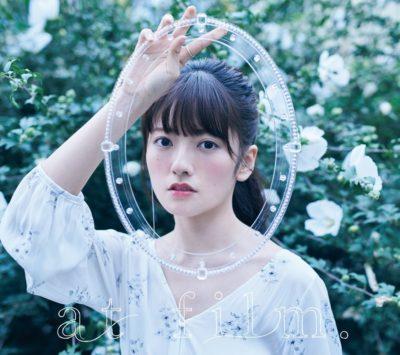 Alisa Takigawa – at film. (1st Album)