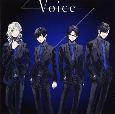 Band Yarouze! : OSIRIS – Voice (Single)
