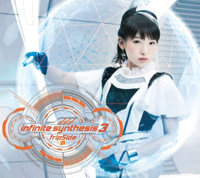 fripSide – infinite synthesis 3 (Album)