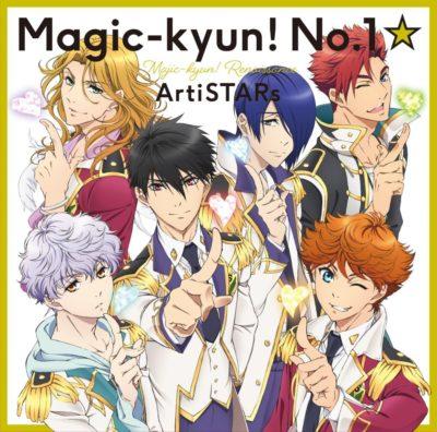 Magic-kyun! No.1☆ / ArtiSTARs