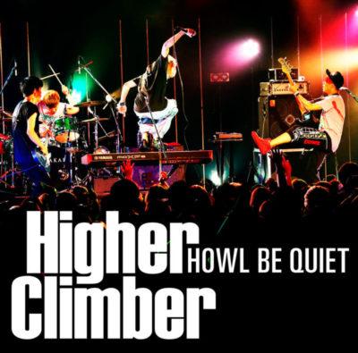 download-howl-be-quiet-higher-climber-mp3-rar-zip-m4a-aac-758x749
