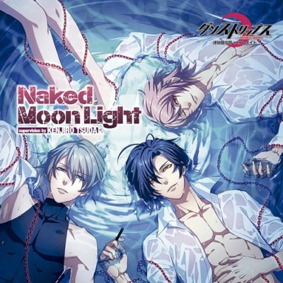 Naked Moon Light (Single)