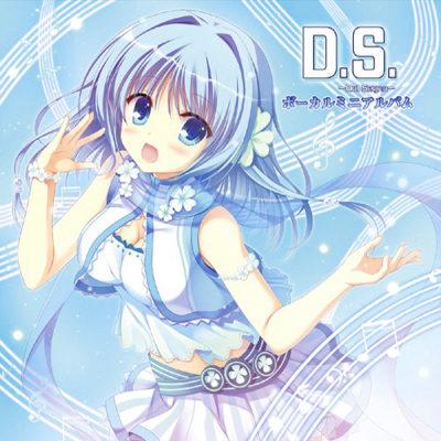D.S. -Dal Segno- Vocal Mini Album