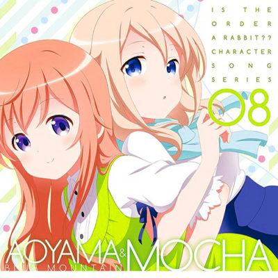 Gochuumon wa Usagi Desuka?? Character Song Series 08 Aoyama Blue Mountain & Mocha