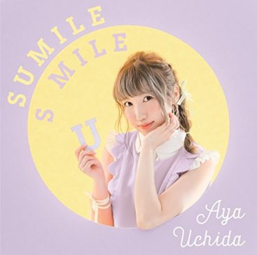 Aya Uchida – Sumile Smile (1st Single)