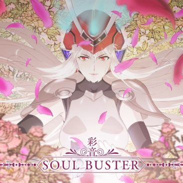 Opening Soul Buster - SOUL BUSTER.mp3