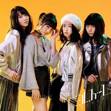 TOKYO GIRLS' STYLE – Mille Feuille (Single)